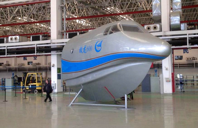 AG 600: China builds the world's largest flying boat - Seaplane