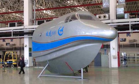 Ag600a