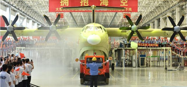 AVIC AG600 Water Dragon seaplane rolled out