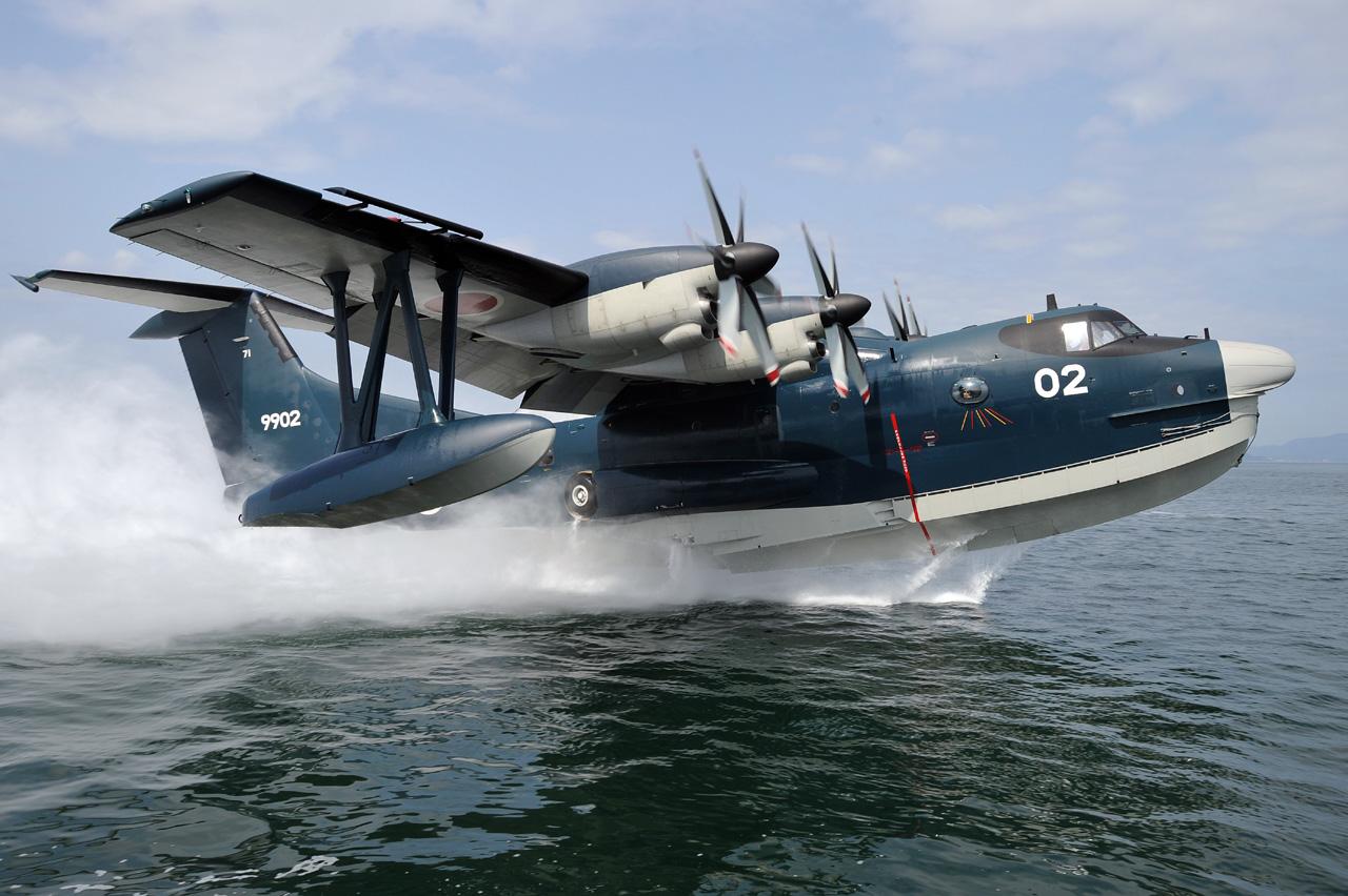 http://www.seaplaneinternational.com/wp-content/uploads/2016/07/japán-többcélú.jpg