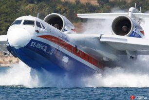 Beriev water bomber jet seaplane in Portugal