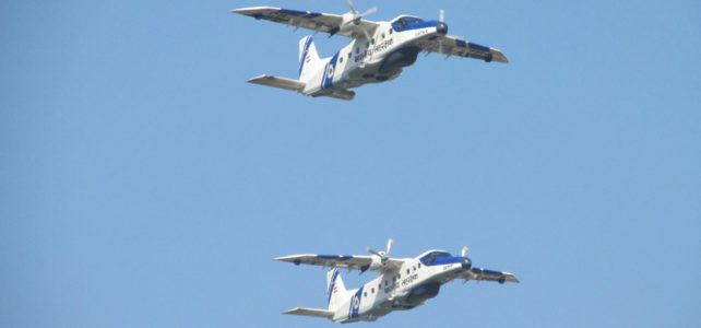 India starts working Dornier Do-228 seaplane