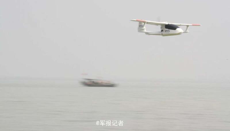 U650 seaplane drone