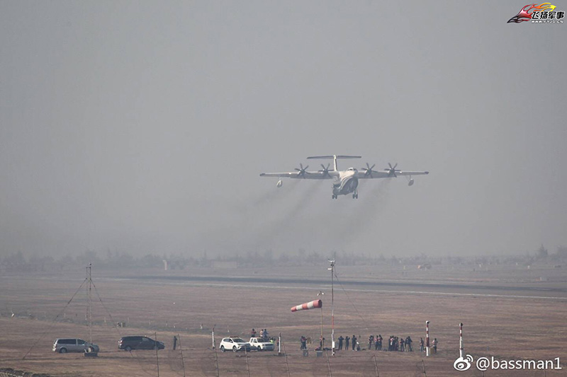 Chinese AVIC AG600