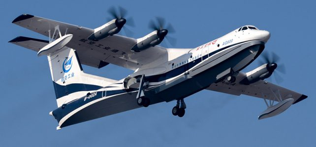 Chinese AVIC AG600 giant seaplane maiden flight