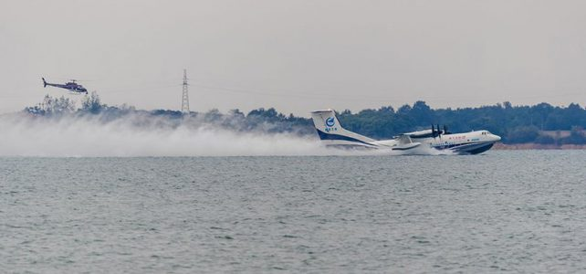 Chinese AG600, the world's largest seaplane makes first water-based test flight