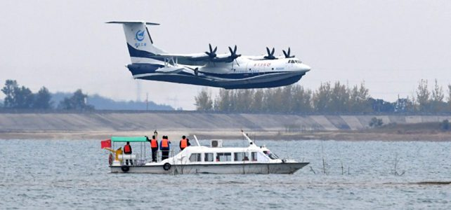 AG600 Kunlong giant seaplane before sea takeoff