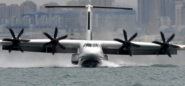 AVIC AG600 Kunlong giant seaplane maiden flight over the sea
